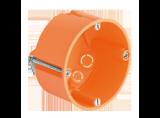 Kaiser Gerätedose HW 9063-01