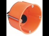 Kaiser Gerätedose ECON® 63 HW 9263-21